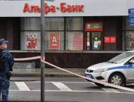 Russian Interior Ministry Says Alfa Bank Attacker Detained