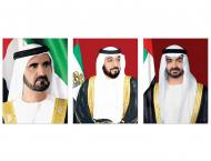 UAE leaders congratulate Argentinian President on Independence Da ..