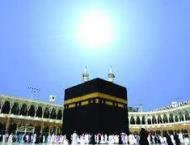 Sun will be right over Kaaba at 2: 18 pm today Pakistan Standard  ..