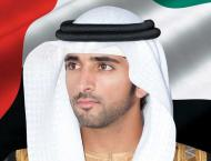 Hamdan bin Mohammed launches exceptional 4th edition of HBMAIPM w ..