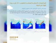 UAE records 30% reduction in Nitrogen Dioxide levels between Febr ..