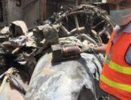 Cockpit voice recorder of PIA plane crash recovered