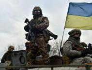 Pentagon Ready to Provide Ukraine With Additional Military Aid of ..