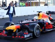 Dutch Formula 1 GP postponed until next year