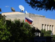 Russian Embassy in Greece Slams US Ambassador's Comment About Put ..