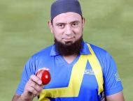 I'll utilise all my skills to groom talent, says Saqlain Mushtaq ..