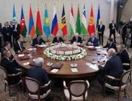 Next Meeting of CIS Council of Heads of Gov't to Be Held on Novem ..