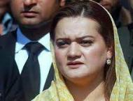 PML-N Spokesperson demands removal of Imran Khan as Prime Ministe ..