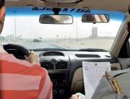 Renewal of driving licenses to start from 1st June