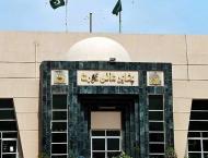 Registrar Peshawar High Court chairs consultative meeting of Dist ..