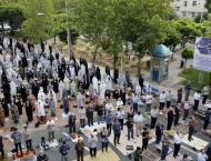 Iran announces collective prayers to restart nationwide