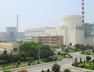 Peaceful use of atomic technology helped Pakistan add $7.4 bln to ..