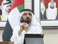 Government worked remotely with efficiency: Mohammed bin Rashid