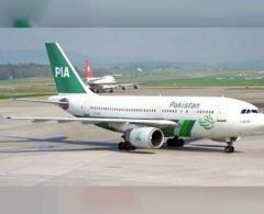 باكستان تستأنف الرحلات الجوية  الدولية