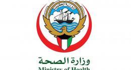 """الكويت تسجل 11 وفاة و1008 إصابات جديدة بـ""""كورونا"""""""