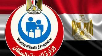"""مصر تسجل 34 وفاة و 1367 إصابة جديدة بـ"""" كورونا """""""