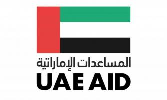 UAE embassy in Lebanon launches third phase of Iftar Saem Program ..