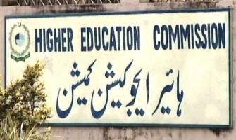 Higher Education Commission funded online program for fresh PhDs  ..