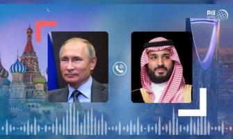 Saudi Crown Prince discusses oil markets stability with Russian P ..