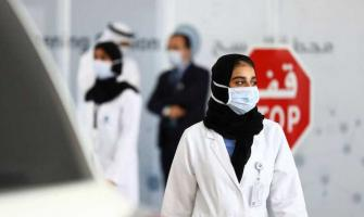 Saudi Arabia reports 1,644 new COVID-19 cases, 16 more deaths