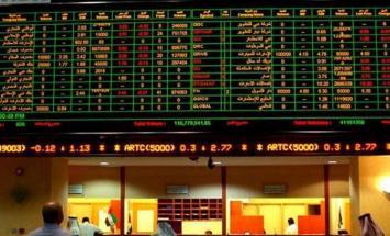 الأسهم الإماراتية تربح 6.4 مليار درهم ..