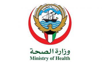 """الكويت تسجل 845 إصابة جديدة و10 وفيات بـ"""" .."""