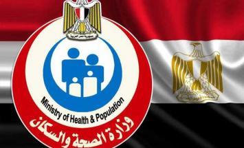 الصحة المصرية تعلن تسجيل 910 حالات إصابة ..