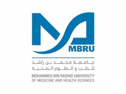 """الفائزون بهاكاثون جامعة محمد بن راشد للطب والعلوم الصحية يقدمون حلولاً تدعم المجتمعات المتأثرة بـ""""كورونا"""""""