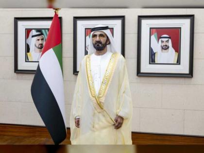 محمد بن راشد يتقبل أوراق اعتماد عدد من سفراء الدول الصديقة
