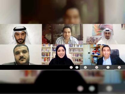 """""""الثقافة والسياحة"""" تناقش مستقبل صناعة النشر في العالم العربي خلال ندوة افتراضية"""
