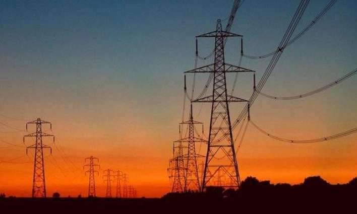 The Islamabad Electric Supply Company (IESCO) Issues Power ...