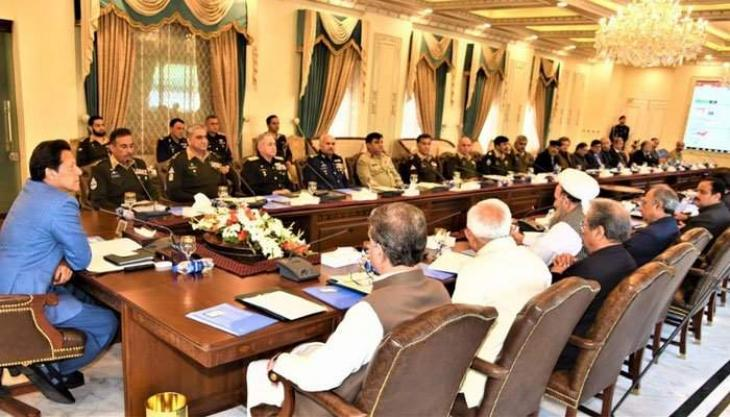 PM, Special Assistant on National Security discuss matters of national interest