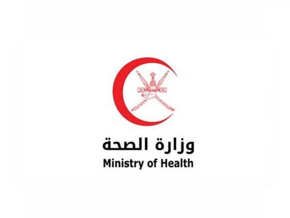 """سلطنة عمان تسجل 112 إصابة جديدة بـ """" كورونا """""""