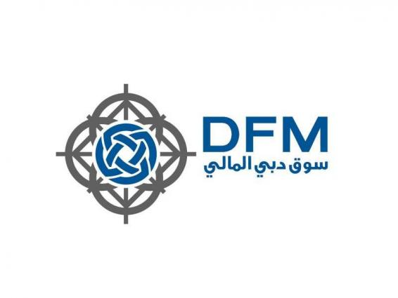 34.7 مليون درهم  أرباح شركة سوق دبي المالي خلال الربع الأول من 2020