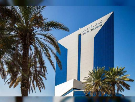 غرفة دبي: مستمرون في متابعة ودراسة المؤشرات ذات الصلة بالنشاط التجاري في الإمارة