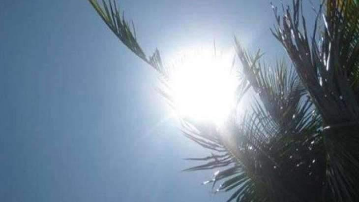 Mainly hot, dry weather forecast 20 May 2020