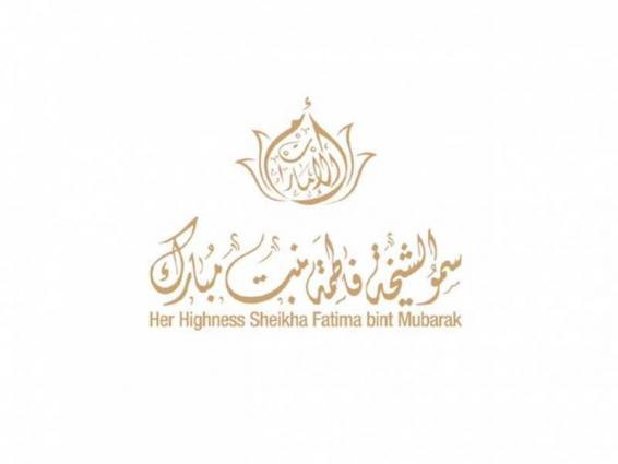 الشيخة فاطمة تبعث برقيات تهنئة لقرينات قادة الدول العربية و الاسلامية بمناسبة عيد الفطر