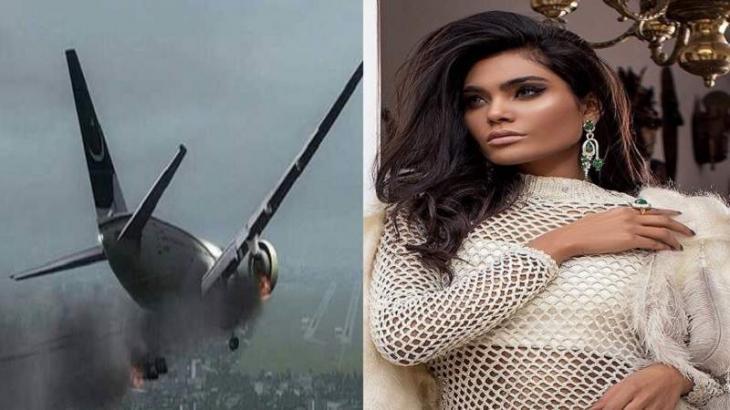 """مقتل عارضة أزیاء """" زارا عابد """" في تحطم طائرة الرکاب بمدینة کراتشي"""