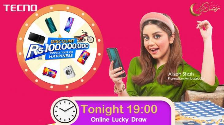 Another lucky draw going live! An opportunity for all to win massive prizes by TECNO