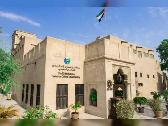 """إحتفالات إفتراضية بعيد الفطر في دبي ضمن حملة """"#خلك_في_البيت"""""""