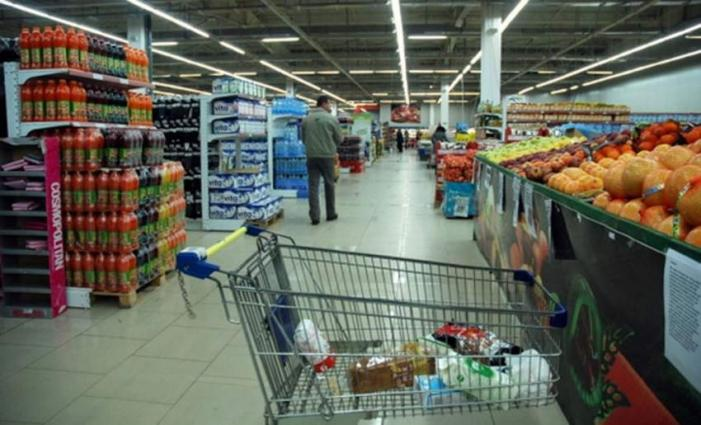 Eurozone inflation slumps to 0.1% in May