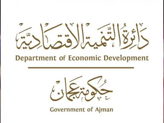 More businesses to resume economic activities in Ajman