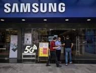 Samsung to add NAND flash production line in S. Korea