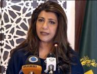 Pakistan strongly condemns Indian move of expelling two diplomats