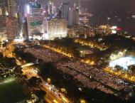 Hong Kong Police Ban Annual Tiananmen Square Vigil Over COVID-19  ..