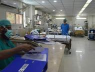 AD health visits THQ Nawagai, BHUs