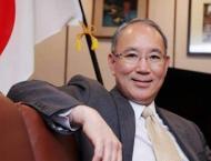 Ambassador of Japan condoles demise of renowned intellectual