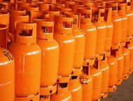 CCP seeks public comments on draft study on LPG sector in Pakista ..