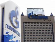 Gazprom May Face $56Mln Fine for Lack of Cooperation on Polish An ..