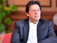 Prime Minister Imran Khan takes serious notice of price hike desp ..